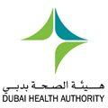 Dubai health Authority Logo